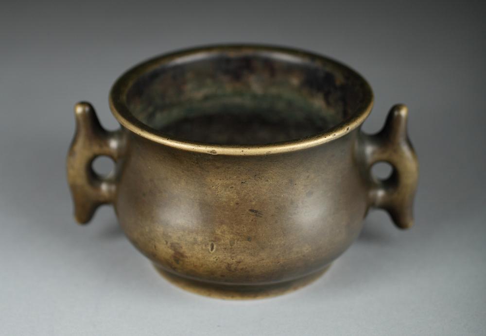 Antique Chinese bronze incense burner, signed under base. Provenance: Boston private collection. Est. $800-$1,200