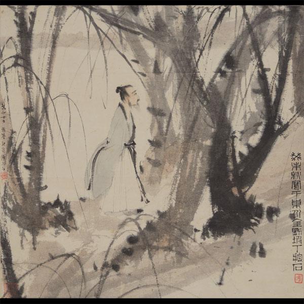 Lot 3197 - Fu Baoshi (1904-1965), 'Wandering Poet.' Sold for $323,000. Michaan's Auctions image