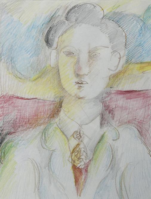 Bob Guccione (American 1930-2010), 'The Colored Man,' colored pencil on paper. BFA Auction image