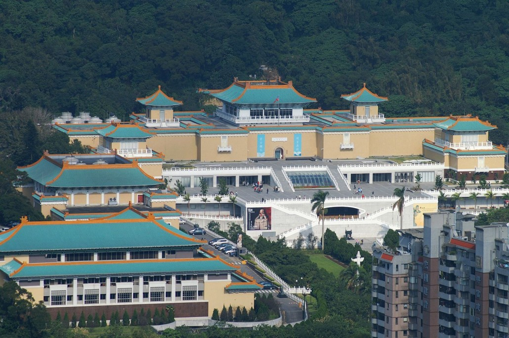 National Palace Museum in Taipei, Taiwan. Photo by Peelden, licensed under the Creative Commons Attribution 3.0 Unported license.